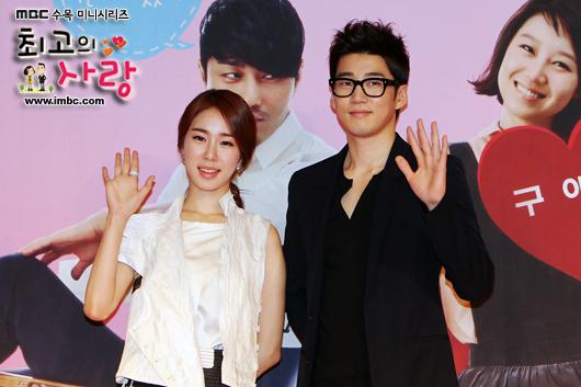 韓劇《最愛》製作發佈會 11