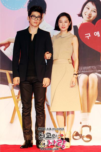 韓劇《最愛》製作發佈會 12
