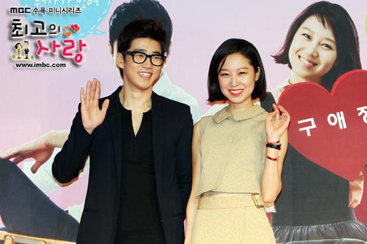 韓劇《最愛》製作發佈會 13