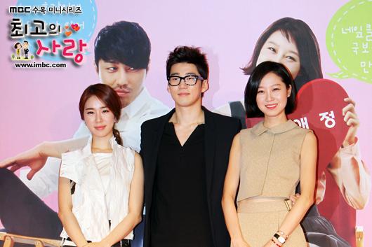 韓劇《最愛》製作發佈會 14
