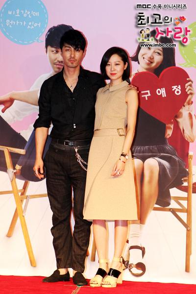 韓劇《最愛》製作發佈會 6