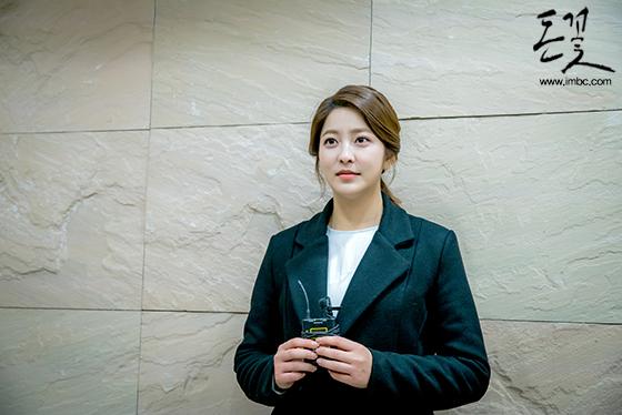 [비하인드] GoodBye 모현