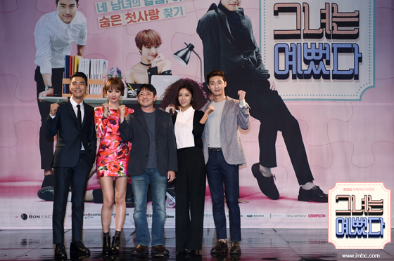she_photo150914155211imbcdrama0.jpg