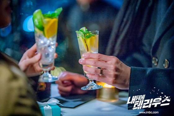 모히또..반지...남산...로맨틱