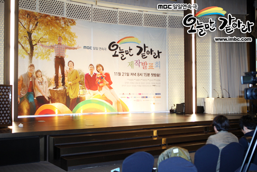 today_photo111114134455imbcdrama4.jpg