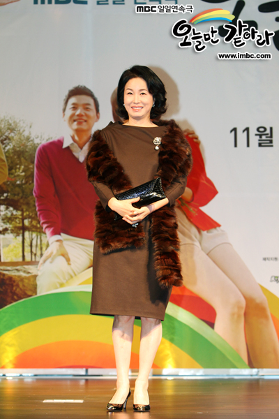 today_photo111114150753imbcdrama1.jpg