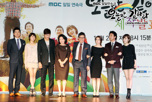 today_photo111114173011imbcdrama1.jpg