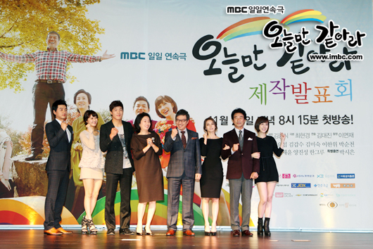 today_photo111114173011imbcdrama2.jpg