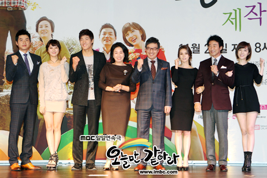 today_photo111114173011imbcdrama3.jpg