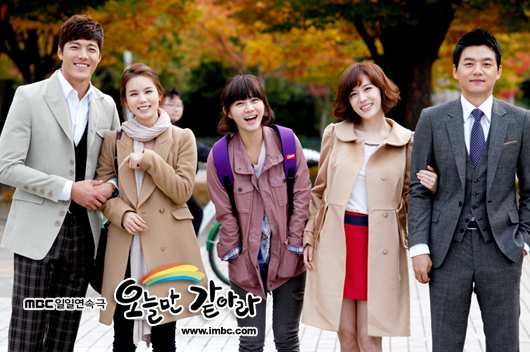 today_photo111116152922imbcdrama0.jpg