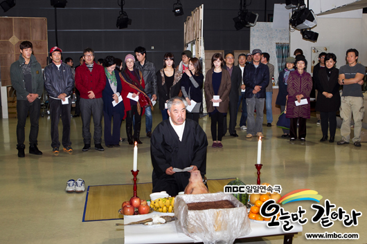 today_photo111117140056imbcdrama0.jpg