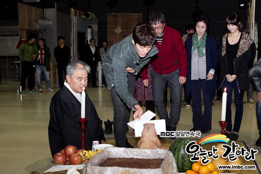 today_photo111117140056imbcdrama5.jpg