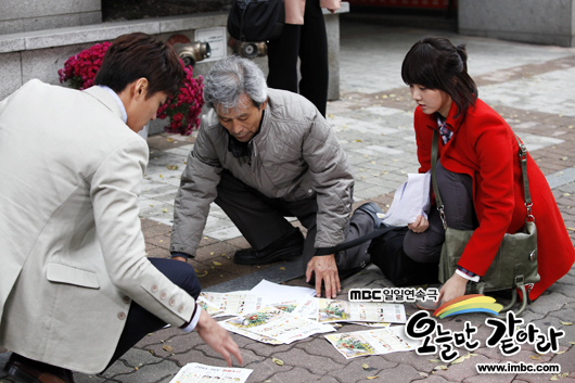 today_photo111121111933imbcdrama4.jpg