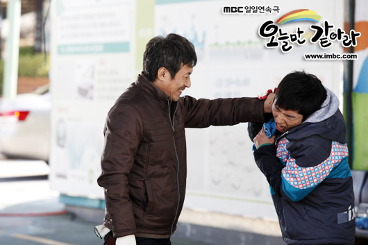 today_photo111121112530imbcdrama5.jpg