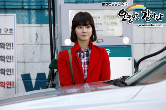 today_photo111121113029imbcdrama2.jpg