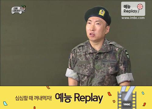 [TVreplay] 지뢰 병사 박명수의 훈련소 탈출 실패기 <무한도전>