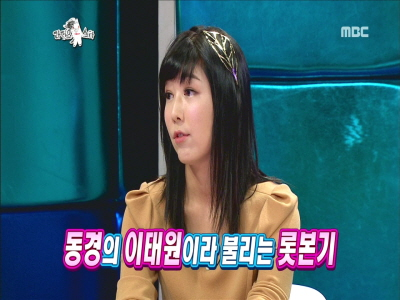 """[268회] 사유리, """"롯본기 땅 부잣집 딸? 돈이 많긴 하지만"""""""