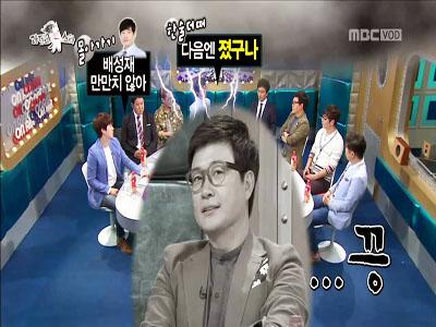 """[375회] 김성주, SBS 배성재 아나운서와 비교 공격에 당황 """"잘하는 친구다"""" 인정"""