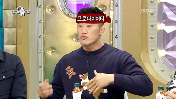 김동현이 알려주는 ☆초콜릿 다이어트☆ [606회]