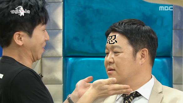 """※유세윤의 김구라 담력훈련※ """"위윌 턱 YOU!!"""" [608회]"""