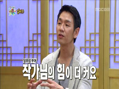 """[20회] 김태우""""'그 겨울' 조무철, 노희경 작가의 힘 컸다"""""""