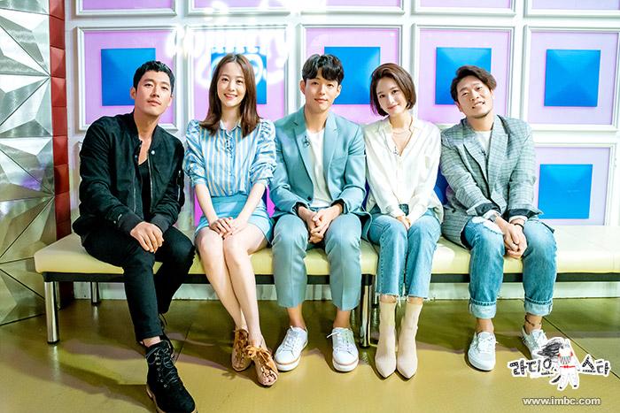 라디오스타 :: 장혁, 손여은, 하준, 김재경, 최기섭