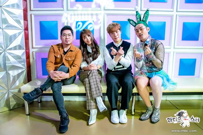 라디오스타 :: 김조한, 정은지, 이현, 조빈