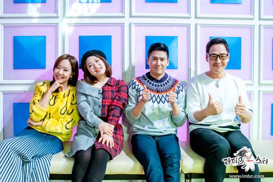 라디오스타 :: 소유진, 심진화, 홍경민, 김풍