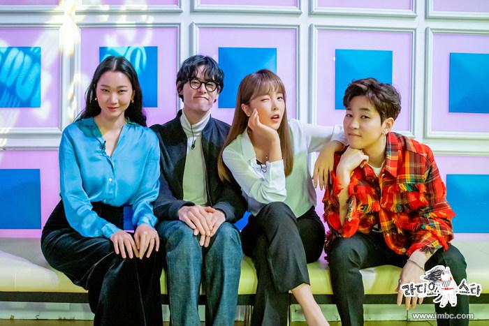 라디오스타 :: 장윤주, 김원중, 홍진영, 딘딘