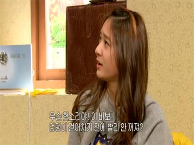 """[12회] 다락방을 차지한 수정, """"내 방이니까 꺼지라고!"""""""