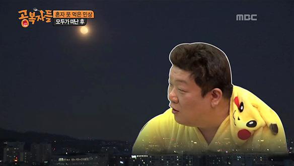 24시간 공복 후 한 끼 ♨짜장&짬뽕 환상의 맛♨ [2회]