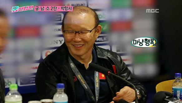 승리의 기자회견, 모든 공은 선수들에게로 돌리는 박항서 감독 [26회]