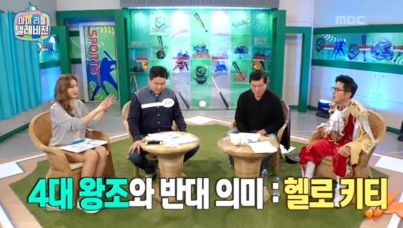'트루 야구 스토리' 김구라·허구연 - 알고 보면 재미있는 야구 팬들 용어 소개 '눈길' [48회]