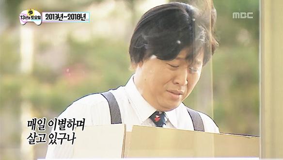 콩트에서 뮤지컬·영화화까지 다양한 장르로 탄생한 '무한상사' [특집회]