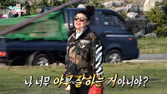 송성호 매니저도 깜짝 놀란 이영자의 킹왕짱 야구 실력은?!…못하는 게 없는 '갓영자' [11회]