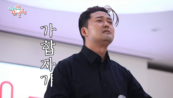무더가든♪ 신개념 호흡 밀당 창법 & 마이크 먹방 (ft. 함냐) [60회]