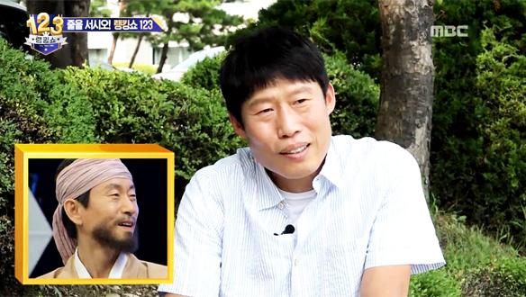 유해진, '동네 사람' 최교식에 보내는 특별한 응원 메시지 '훈훈' [3회]