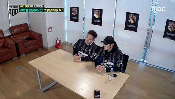 ☞섭외 요청 1순위☜ 이승윤X현석 매니저 최초 동반 입대 도전! [18회]