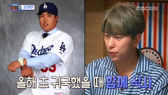 '프로야구선수' 출신이었던 윤현민, 배우로 전향하게 된 계기는? [885회]