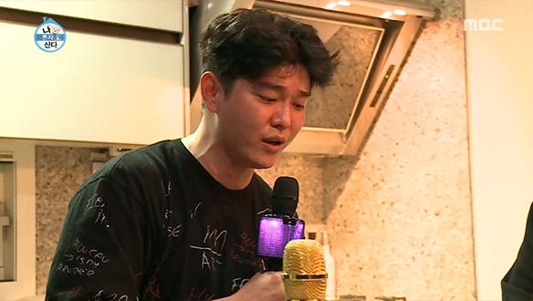 ♨이 구역 최고 가수님의 다신 못 볼 콘서트♨ [284회]