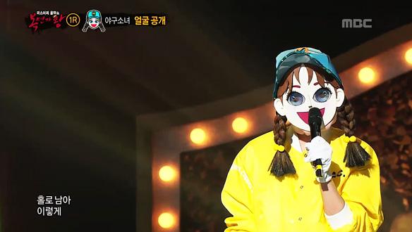 상큼미 뿜뿜~ 매력 부자 야구르지롱 돌직구 야구소녀의 정체는?