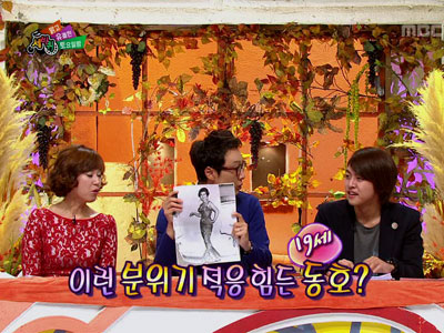 [175회] 동호, 현미의 입담에 얼굴 시뻘개져 '적응이 안돼!'