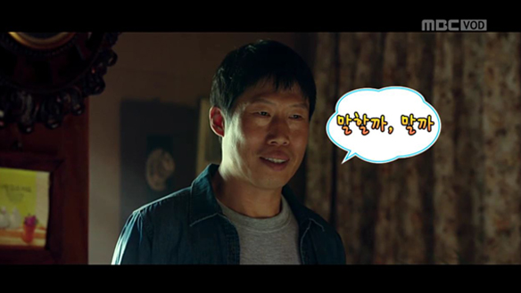 """뒷 이야기 - 숨겨진 유해진의 액선 연기 본능! """"CG처리 할 필요가 없었다"""" [1180회]"""