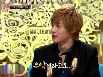 """[361회] 김현중, """"일본에서 UFO 본 적 있다"""" 충격고백"""