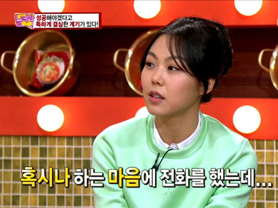 """[378회] 김민희 """"노희경 드라마 출연하고 싶어 눈물 호소?"""" 해명"""
