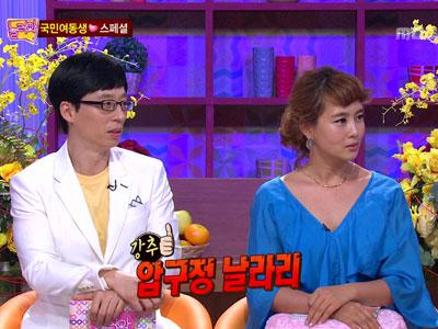 """[391회] 유재석, 사춘기 겪는 서신애에 """"압구정 날라리"""" 권유"""
