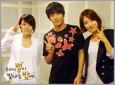 yonghwa and park shin hye dating 2013 calendar