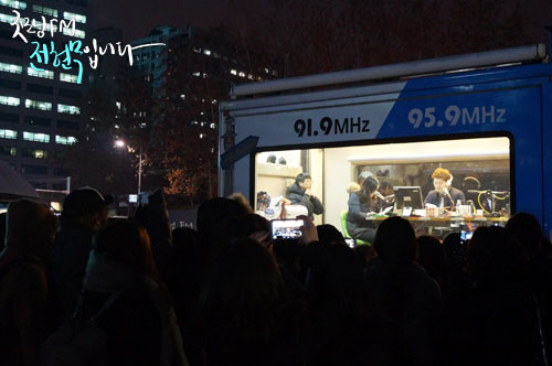 1212금 굿모닝FM 특집 공개방송! <안아드림♥>_3