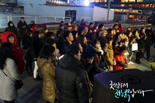 1212금 굿모닝FM 특집 공개방송! <안아드림♥>_5