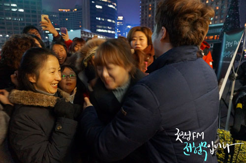 1212금 굿모닝FM 특집 공개방송! <안아드림♥>_9